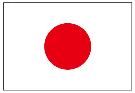 イラスト イラスト 国旗 : 祝日に、国旗を揚げますか ...